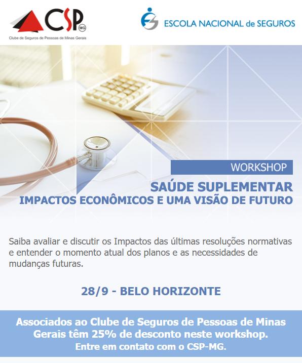 saúde suplementar workshop convite