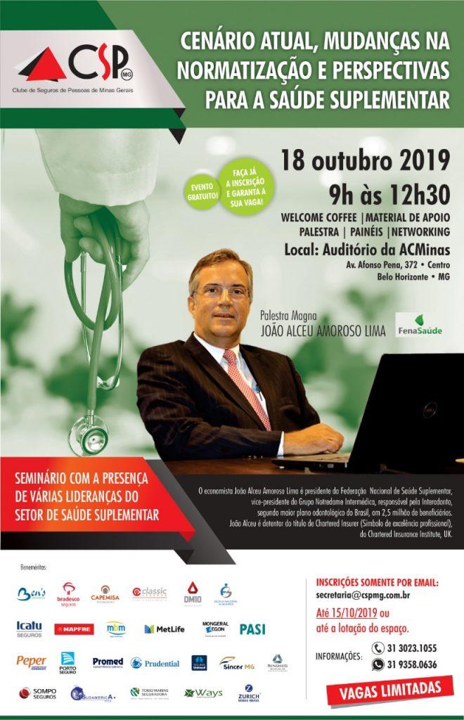 Inscrições abertas para o seminário sobre saúde suplementar